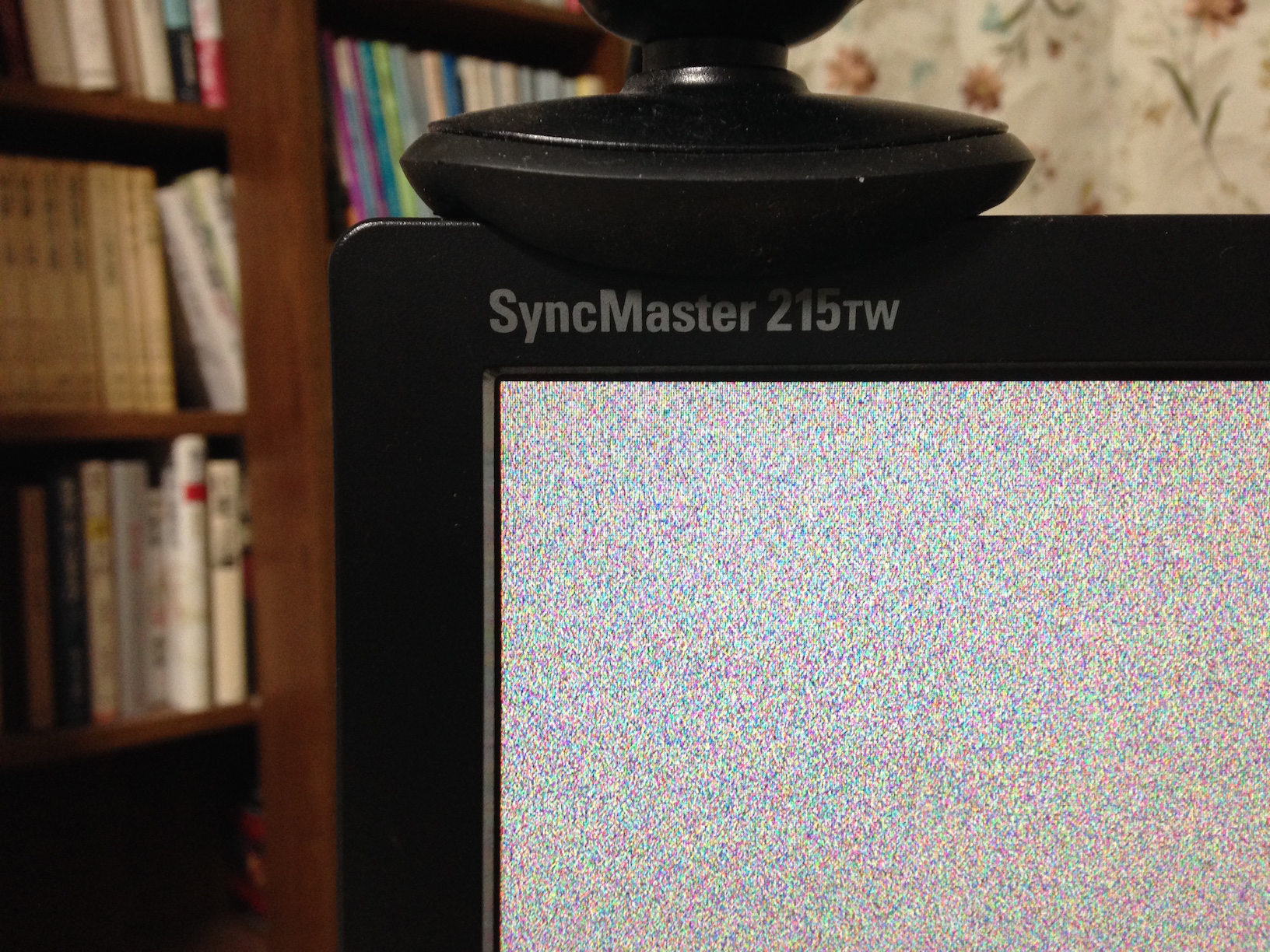 SyncMaster Failure