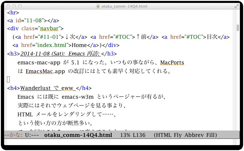 Otaku Comm (2014Q4)