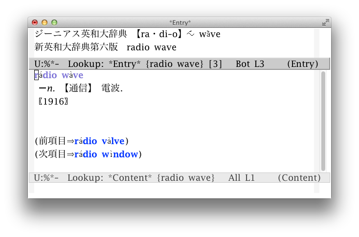 radio wave in KEJD