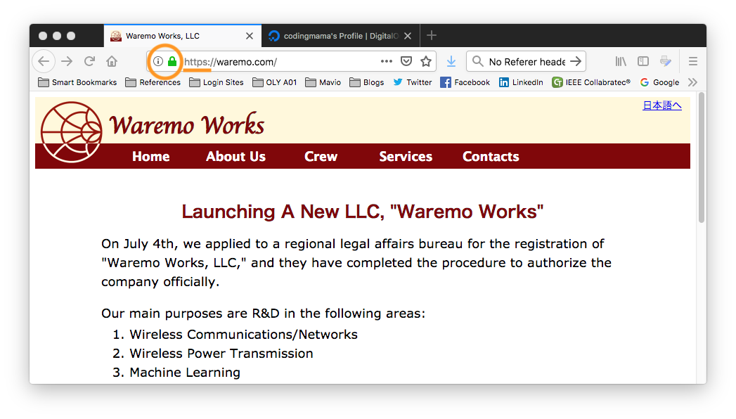 SSL/TLS access for www.waremo.com